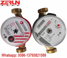 Taian ZERUN Brand/OEM available single jet Water Meter brass body, Russia Market, antifreezing, Dry Dial