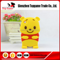 Cartoon Winnie Bear Silicone Soft Case Cover For BlackBerry Curve 8520 Case