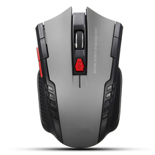 2017 High Quality Personalized Custom Logo Wireless Mouse , 2.4Ghz USB Gaming Mouse