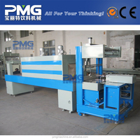 PMG-300 Semi Automatic round bottle PE film plastic shrink wrapping machine