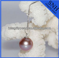 Single AAA lavender pearl mounting pendant