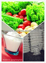 magnesium sulphate hydrate 99.5% fertilizer-REACH Registration