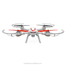 X54HC SYMA RC Quadcopter with 2MP HD camera Rc drone