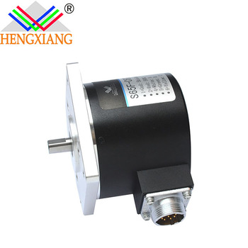 hengxiang brand encoder S65F 400p/r incremental rotary NPN open collector