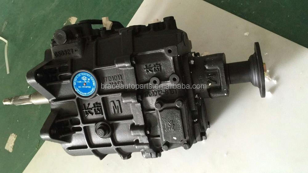 CAS5-25 Transmission Gearbox for Jinbei Hiace FAW Foton JAC Light Trucks