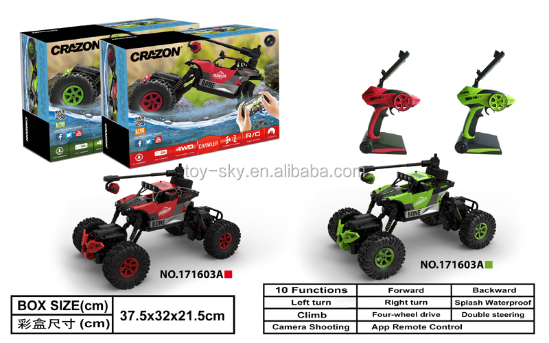 1:16 Scale 2.4G 4WD Wifi FPV Remote Control Splash Waterproof RC rock crawler 4x4 rc truck with wifi Camera
