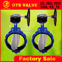 BV-SY-176 casting iron gear or motor operated butterfly valve from ISO/CE/KS factory