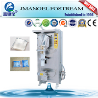 Factory directly sale filling machine for pure water packaging
