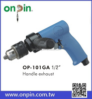 OP-101GA (Gear Type) 1/2 Chuck Air Big Power Pneumatic Drill Tool