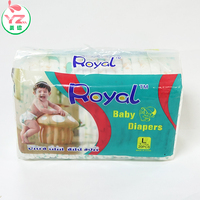 hot sale sleepy oem baby diaper brand name sewing machine supplier