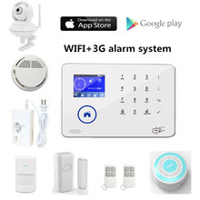 2018 APP Remote control SMS+Call WIFI GSM Alarm System Support Home Automation person alarm work with ip camera available