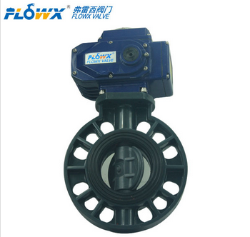 Flowx price mini Electric UPVC butterfly valve high-tech control valve manufacturers
