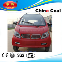 China coal group factory price smart 4 seat electric car, electric passenger car 4 seats