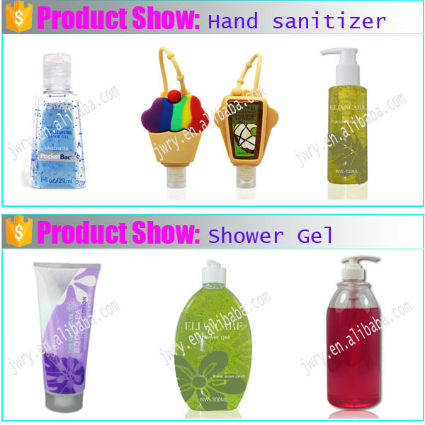 2.4oz Romantic perfume shimmer body splash spray