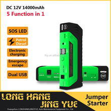 car safety products with car safety hammer , oem jump starter with belt cutter , 14000mAh battery power booster jump starter