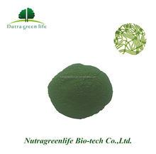 Wholesale price of spirulina tablet organic for supplement