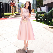 ZH0180X New fashion pink A line sleeveless banquet ladies evening dress