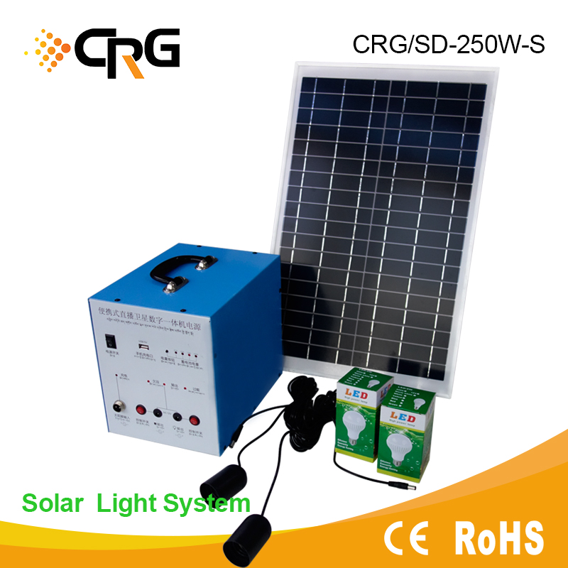 250W 220V Portable Solar Kits DC to AC Solar Inverter with Battery