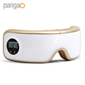 OEM/Wholesale Pangao 180 Degree Full Folding Eye Massager for Eye Bags And Dark Circles