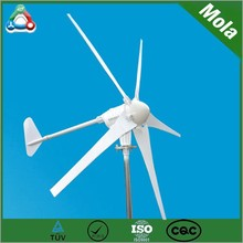 1KW 2KW 3KW Horizontal Axis Generator Electric Generating Windmills For Sale