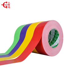 supply 2017 custom prited duct tape premium grade colourful cloth duct tape