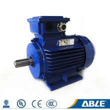 Design ul ip 55 aysnchronous custom asynchronous three phase 2hp electric motor