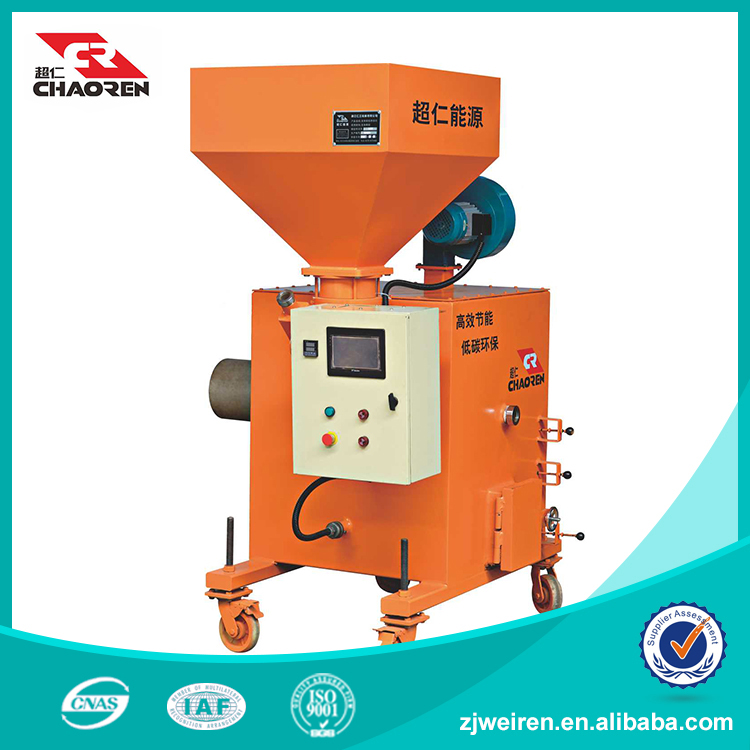 New and High-efficetive Wood Powder Biomass Gasifier Burner For Sale