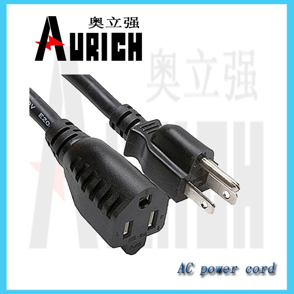 Wholesale power cable nema - Online Buy Best power cable nema from ...