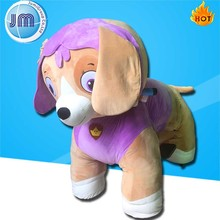 Theme park and kids amusment park 12v battery drive motorized coin operated plush stuffed animal kids toy ride