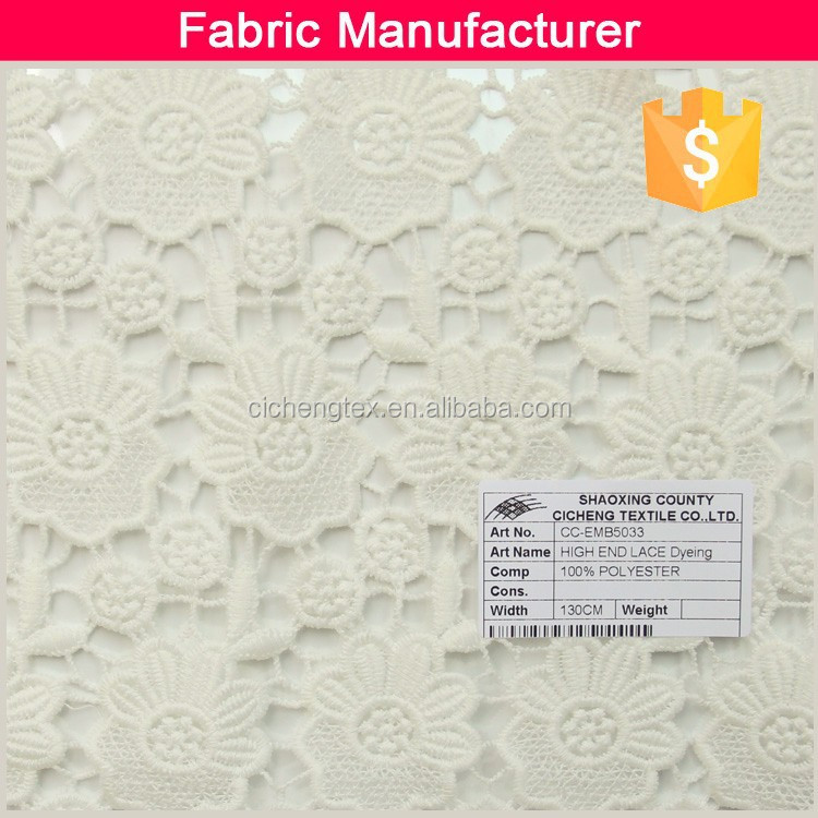 100% p comp environmental high end lace dyeing