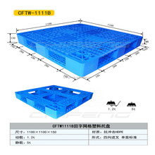 1100*1100 nestable HDPE GREEN COLOR plastic pallet