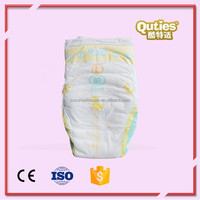 2015 News Hot Sexy Wet Indicator Baby diaper Fine With Free Samples Free Shipping