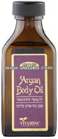 Argan body oil 3.4 Oz for all skin types daily use