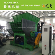 High output Plastic film/woven bag single shaft shredder