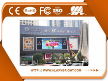 high refresh rate reasonable price outdoor full color p16 led screen display
