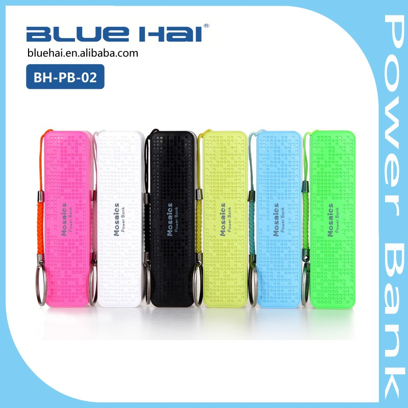 Best Power Bank Ultra Slim Power Bank 2500mah Keychain for Smartphone