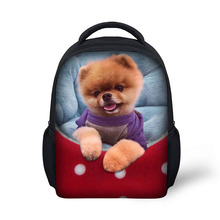 Latest 3D printing cute animal school backpack customized bags for boys and girls