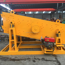 Dewatering vibrating screen sand/gold panning equipment vibrating screen/sand vibrating sieve machine