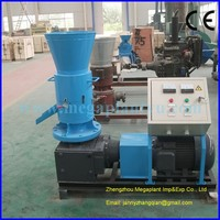 Agriculture Waste Recycling Used PTO Pellet Mill OEM Manufacturer
