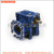 China made NRV Series worm gearbox