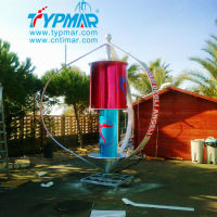 1kW Vertical Wind Generator For Home