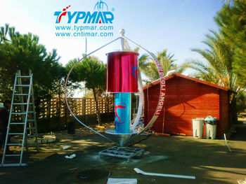 1kW Vertical Wind Generator For Home Use System