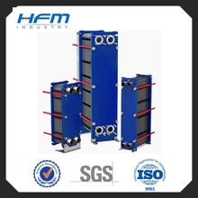 Gasketed Type Plate Heat Exchanger