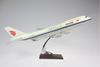 airbus boeing 747 airplane model