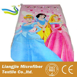 [LJ] Colorful microfibre outdoor sport/travel quick dry towel fabric
