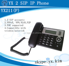 Low price 2 sip dns voip ip desk phone, yx211 wireless phone