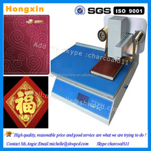 China supplier Automatic hot gold stamping machine for book cover