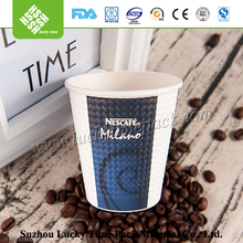 Disposable embossed cone paper cup for hot drink