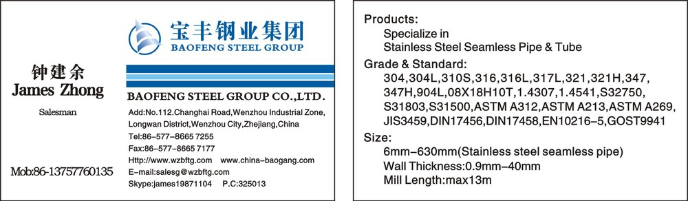 stainless steel pipe tp304/304l 316l 347h cold rolling 1 inch 2 inch sch40 stainless steel pipe