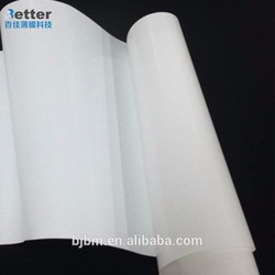 Professional hot melt adhesive film with great price
